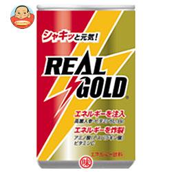 期間限定特価!コカコーラ リアルゴールド 160ml缶×30本入