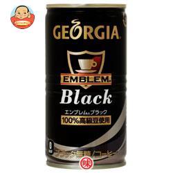 コカコーラ ジョージアエンブレムブラック 190g缶×30本入