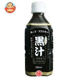 栄養・健康ドリンク, その他 2 350ml24(2)