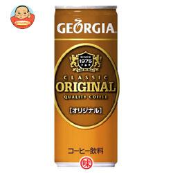 コカコーラ ジョージアオリジナル250g缶×30本入