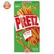 グリコ PRETZ(プリッツ) サラダ 69g×10個入