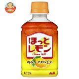 アサヒ飲料 【HOT用】ほっとレモン 280mlペットボトル×24本入