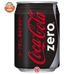 コカコーラ コカ・コーラ ゼロ(シュリンクパック)280ml缶×24(12×2)本入
