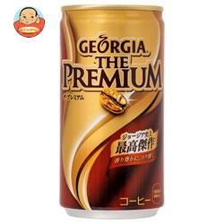 コカコーラ ジョージア エメラルドマウンテン プレミアム 160g缶×30本入