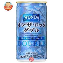アサヒ WONDA(ワンダ) オン・ザ・ロック 氷点下スペシャル 185g缶×30本入