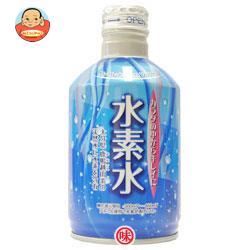 【送料無料】【2ケースセット】中京医薬品 カラダの中からキレイに 水素水 300mlボトル缶×24本入×(2ケース) ※北海道・沖縄は別途送料が必要。