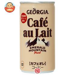 コカコーラ ジョージアエメラルドマウンテン ブレンドカフェオレ190g缶×30本入
