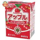 南日本酪農協同 デーリィ アップル 200ml紙パック×24本入