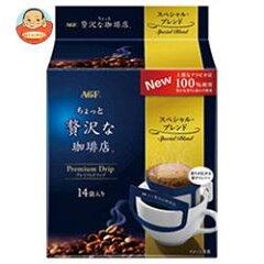 AGF マキシム ちょっと贅沢な珈琲店 レギュラー・コーヒー 上乗せドリップ スペシャル・ブレ…