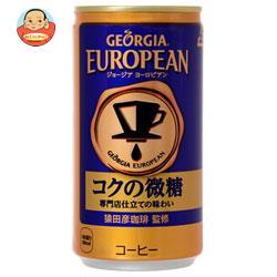 コカコーラ ジョージア ヨーロピアン コクの微糖190g缶×30本入