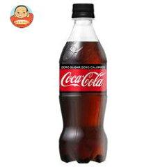 期間限定!!コカコーラ コカ・コーラ ゼロ 500mlPET×24本入