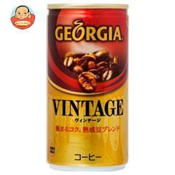 コカコーラ ジョージア ヨーロピアン ヴィンテージ190g缶×30本入