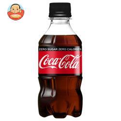 コカコーラ コカ・コーラ ゼロ300mlPET×24本入