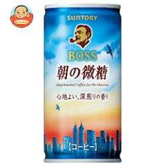 サントリー BOSS(ボス) 朝の微糖 185g缶×30本入