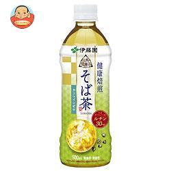 伊藤園 伝承の健康茶 健康焙煎 そば茶【自動販売機用】 500mlペットボトル×24本入
