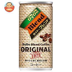 【37%OFF】期間限定!特売品ダイドー ブレンドコーヒー185g缶×30本入 【2sp_120924_green】