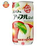 サンガリア 100% アップルジュース 190g缶×30本入