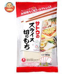 【送料無料】【2ケースセット】サトウ食品 サトウのスライス切りもち 180g×20(10×2)袋入×(2ケース) ※北海道・沖縄は別途送料が必要。