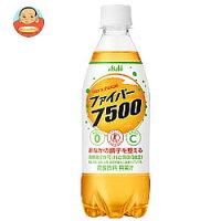 アサヒファイバー7500【特定保健用食品特保】500mlPET×24本入