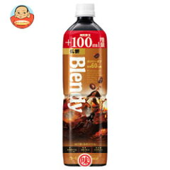 AGF ブレンディ ボトルコーヒー 低糖900mlPET+100ml増量×12本入