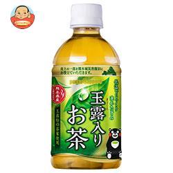 ペットボトル 350ml - お茶の通販・価格比較 - 価格.com