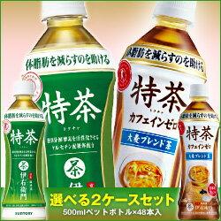 サントリー シリーズ カフェイン ペットボトル