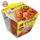送料無料 ミツカン CUPCOOK(カップクック) 鶏てりやき 210g×8個入 ※北海道・沖縄は別