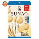 送料無料 グリコ SUNAO(スナオ) 発酵バター 62g×5箱入 ※北海道・沖縄は別途送料が必要。