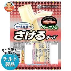 チーズ, その他  2() 100 50g(2)12(2)
