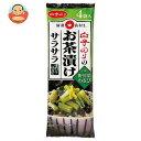 送料無料 白子のり お茶漬けサラサラ わさび 4袋×10袋入 ※北海道・沖縄は別途送料が必要。