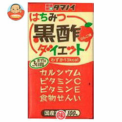 タマノイ はちみつ黒酢ダイエット125ml紙パック×24本入