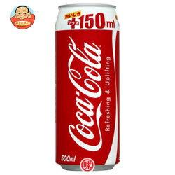 【34%OFF】数量限定特価!コカコーラ コカコーラ500ml缶×24本入