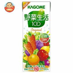 カゴメ 野菜生活100 オリジナル200ml紙パック×24本入