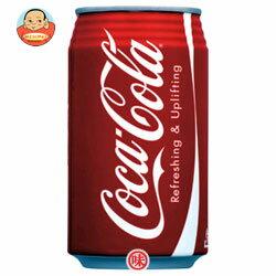 コカコーラ コカコーラ350ml缶×24本入