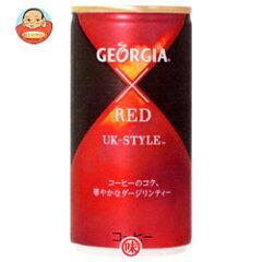 コカコーラ ジョージア クロス UK-STYLE190g缶×30本入
