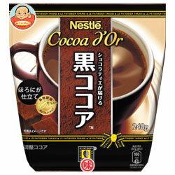 ネスレ日本 ネスレ ココアドール 黒ココア 240g袋×12袋入
