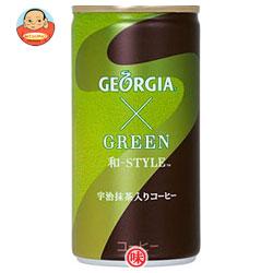 コカコーラ ジョージアクロス 和-STYLE190g缶×30本入