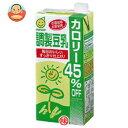 マルサンアイ(株) 調製豆乳カロリー45%オフ1000ml紙パック×12(6×2)本入