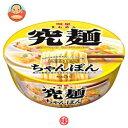 明星食品 究麺ちゃんぽん105g×12個入