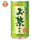 緑茶 ビタミンc
