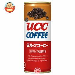 UCC ミルクコーヒー250g缶×30本入