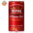 アサヒ WONDA(ワンダ)モーニングショット190g缶×30本入