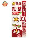 マルサンアイ(株) 豆乳飲料 紅茶 カロリー50%オフ200ml紙パック×24本入【sybp】【w1】