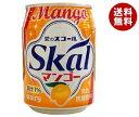 【レビューを書いてポイント2倍!!】【送料無料】南日本酪農協同(株) スコールマンゴー 185ml缶...
