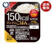 大塚食品マイサイズマンナンごはん140g×24個入