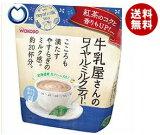 【送料無料】【2ケースセット】和光堂 牛乳屋さんのロイヤルミルクティー 260g袋×12袋入×(2ケース) ※北海道・沖縄・離島は別途送料が必要。