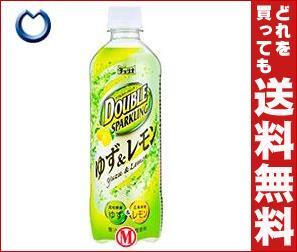 【送料無料】チェリオ ダブルスパークリング ゆず&レモン 500mlペットボトル×24本入