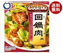 MISONOYA楽天市場店で買える「【送料無料】味の素 CookDo(クックドゥ 回鍋肉(ホイコーロウ用 90g×10個入 ※北海道・沖縄・離島は別途送料が必要。」の画像です。価格は2,462円になります。