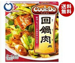 味の素 調味料 クックドゥ ホイコーロ 90g×20個 CookDo 中華 回鍋肉 送料無料(北海道・沖縄・...