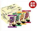 送料無料 アマノフーズ にゅうめん 4種セット 4食×4箱入 ※北海道・沖縄・離島は別途送料が必要。